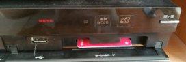 ※レコーダー差し込み位置(正面ボックス)