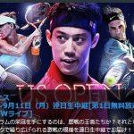 錦織圭の全米オープンテニスと楽天オープンを【完全ライブ】で応援しよう!