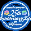 安室奈美恵25周年コンサート