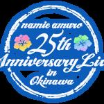 【再放送】安室奈美恵 25周年プレミアライブ放送 | wowow
