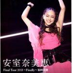 2018.6月のwowow表紙は『安室奈美恵』 | Final Tour 2018 ~Finally~