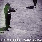 【生中継】葉加瀬太郎 コンサートツアー2018「ALL TIME BEST」がwowowで独占放送