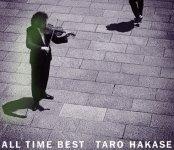葉加瀬 太郎 ALL TIME BEST