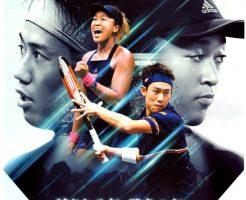 2019全豪オープンテニス
