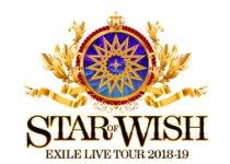 エグザイル STAR OF WISH