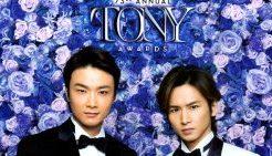 トニー賞授賞式 2019.06月のWOWOW表紙