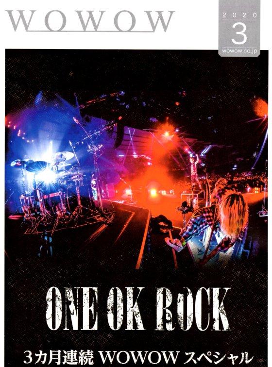 ONE OK ROCK  wowow表紙